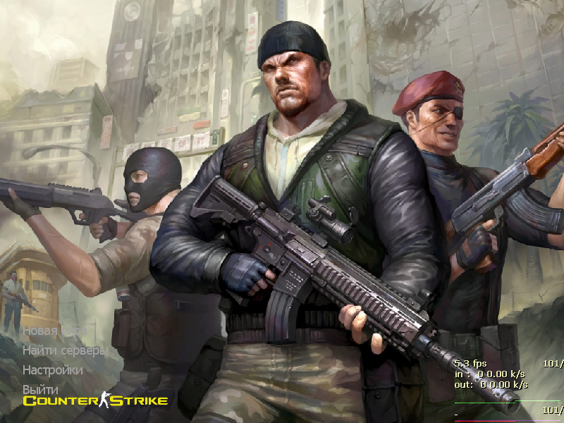 Скачать Counter-Strike                               1.6 Remastered со скинами КС ГО